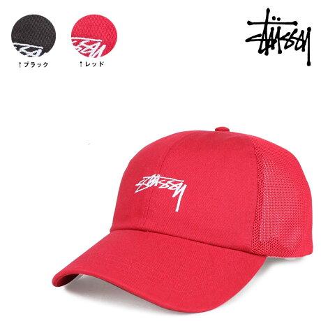 ステューシー STUSSY キャップ 帽子 メンズ レディース スナップバック STOCK LOW PRO TRUCKER CAP 131801 [予約商品 6/30頃入荷予定 新入荷]
