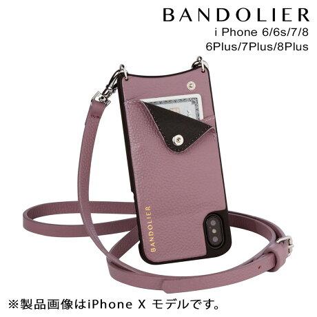 BANDOLIER バンドリヤー iPhone8 iPhone7 7Plus 6s ケース スマホ アイフォン プラス EMMA IRIS メンズ レディース [9/19 新入荷]