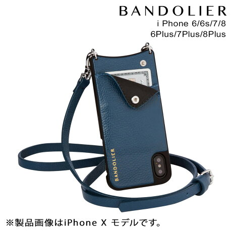 BANDOLIER バンドリヤー iPhone8 iPhone7 7Plus 6s ケース スマホ アイフォン プラス EMMA SAPPHIRE メンズ レディース [9/19 新入荷]