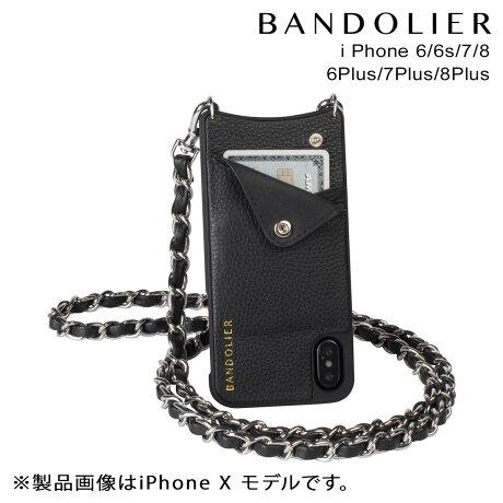 BANDOLIER バンドリヤー iPhone8 iPhone7 7Plus 6s ケース スマホ アイフォン プラス LUCY SILVER メンズ レディース [予約商品 9/14頃入荷予定 新入荷]