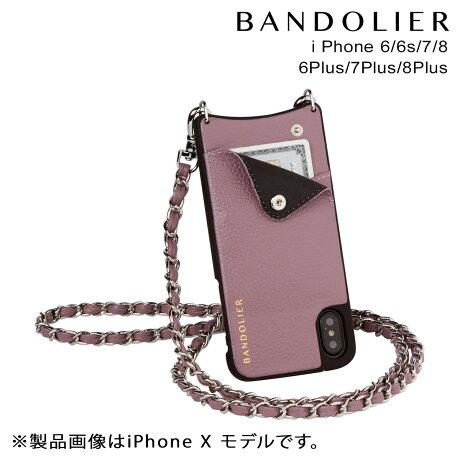 BANDOLIER バンドリヤー iPhone8 iPhone7 7Plus 6s ケース スマホ アイフォン プラス LUCY IRIS メンズ レディース [9/19 新入荷]