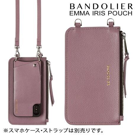 BANDOLIER バンドリヤー ポーチ EMMA IRIS POUCH レザー メンズ レディース パープル [9/20 新入荷]