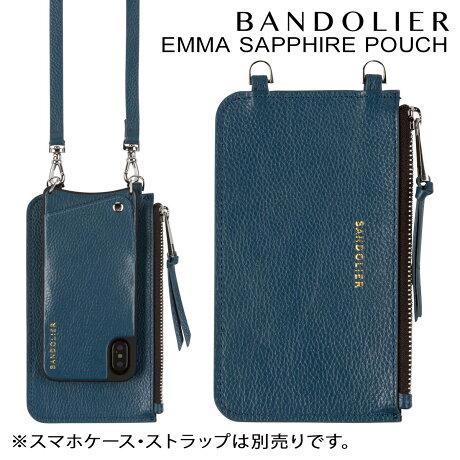 BANDOLIER バンドリヤー ポーチ EMMA SAPPHIRE POUCH レザー メンズ レディース ブルー [9/20 新入荷]