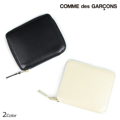 コムデギャルソン 財布 二つ折り メンズ レディース ラウンドファスナー COMME des GARCONS SA2100 ブラック オフホワイト [9/10 新入荷]