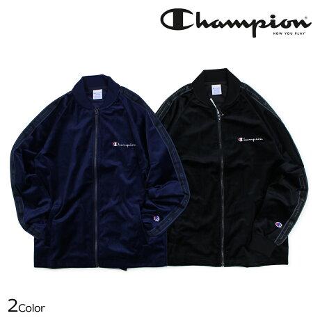 チャンピオン Champion ジャージ ジャケット フルジップ メンズ FULL ZIP JACKET ブラック ネイビー C3-N609 [10/12 新入荷]