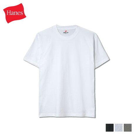 ヘインズ Hanes Tシャツ ビーフィー BEEFY メンズ 半袖 2枚組 ブラック ホワイト グレー H5180-2