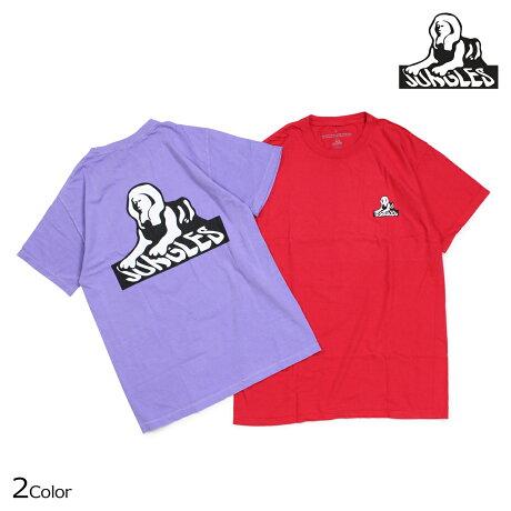 ジャングルズ JUNGLES Tシャツ メンズ 半袖 SPHINX LOGO TEE レッド パープル JTS181007 [9/27 新入荷]