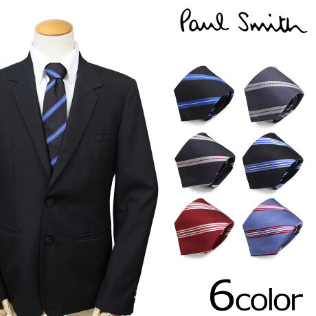 ポールスミス ネクタイ シルク メンズ Paul Smith イタリア製 ビジネス 結婚式 ギフト [9/6 新入荷]
