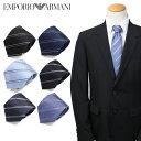 【最大1000円OFFクーポン】 EMPORIO ARMANI エンポリオ アルマーニ ネクタイ メンズ イタリア製 シルク ビジネス 結婚式