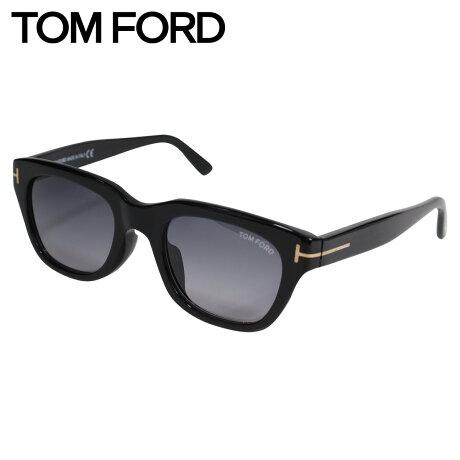 トムフォード TOM FORD サングラス メンズ レディース UVカット アジアンフィット ウェリントン アイウェア SNOWDON ブラック 黒 FT0237-F [予約 1/28 再入荷予定]