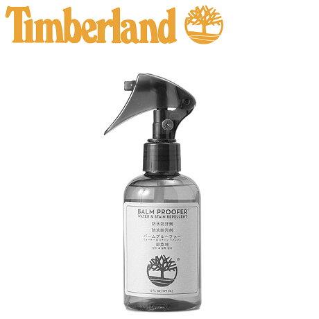 ティンバーランド Timberland 防水スプレー 靴 撥水スプレー シューケア シューズケア ケア用品 革 バームプルーファー ウォーター ステイン リバレント BALM PROOFER A1BS9