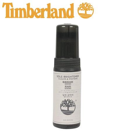 ティンバーランド Timberland クリーナー 靴 シューケア シューズケア ケア用品 クリーニング 革 75ml ソール ブライトナー クリーンズ & ホワイテンズ SOLE BRIGHTENER A1CHF [8/30 新入荷]