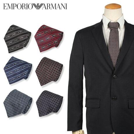 エンポリオ アルマーニ EMPORIO ARMANI ネクタイ メンズ イタリア製 シルク ビジネス 結婚式 ブラック ネイビー ワイン レッド ブルー ダークブルー 黒 [10/10 新入荷]