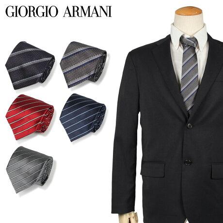 ジョルジオ アルマーニ GIORGIO ARMANI ネクタイ メンズ ストライプ イタリア製 シルク ビジネス 結婚式 ブラック グレー ワインレッド 黒 [10/11 新入荷]