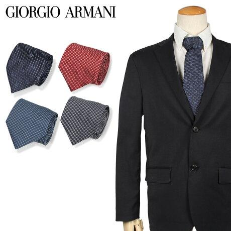 ジョルジオ アルマーニ GIORGIO ARMANI ネクタイ メンズ イタリア製 シルク ビジネス 結婚式 ブラック グレー レッド ブルー 黒 [10/11 新入荷]