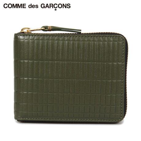 コムデギャルソン COMME des GARCONS 財布 二つ折り メンズ レディース 本革 ラウンドファスナー BRICK WALLET カーキ SA7100BK [予約商品 10/10頃入荷予定 新入荷]