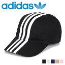 adidas アディダス キャップ 帽子 ベースボールキャップ メンズ レディース ADS CM 3ST CAP ブラック ホワイト ネイビー ベージュ ピンク 黒 白 187-711054