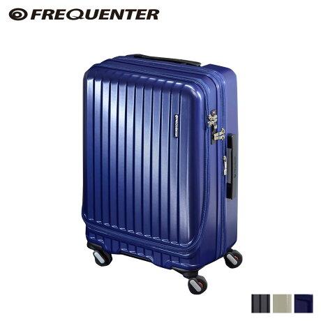 フリクエンター FREQUENTER スーツケース キャリーケース キャリーバッグ マリエ 55-66L メンズ 拡張 ハード MALIE ガンメタル アイボリー ネイビー 1-281 [予約商品 10/18頃入荷予定 新入荷]