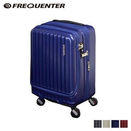 フリクエンター FREQUENTER スーツケース キャリーケース キャリーバッグ マリエ 34-39L メンズ 機内持ち込み 拡張 ハード MALIE ガンメタル アイボリー ネイビー ワインレッド 1-282 [予約商品 10/18頃入荷予定 新入荷]