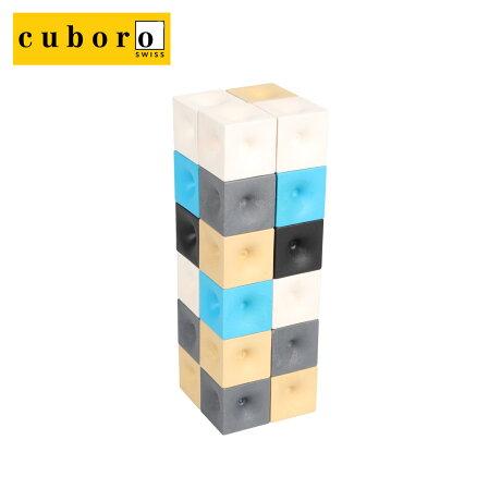 Cuboro キュボロ バベル ピコ 知育玩具 ゲーム キッズ BABEL PICO マルチカラー OCB0002