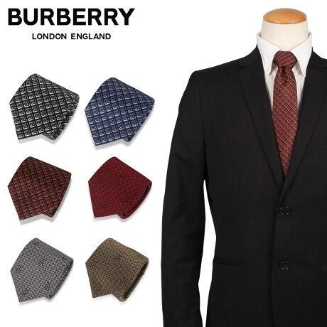 バーバリー BURBERRY ネクタイ メンズ イギリス製 シルク TIE [1/28 新入荷]
