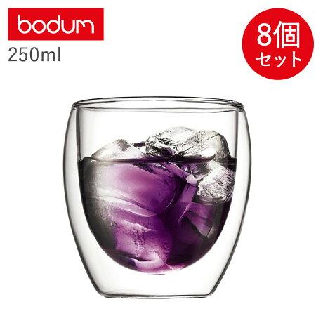 ボダム bodum ダブルウォールグラス パヴィーナ グラス セット 8個セット 250ml 保温 保冷 DOUBLE WALL GLASS PAVINA クリア 4558-10US4 [予約 1/31 新入荷予定]
