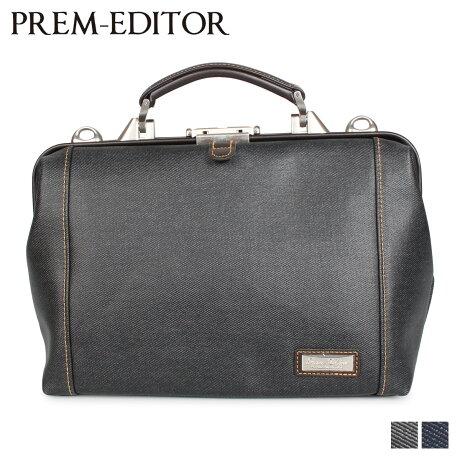 プレム エディター PREM-EDITOR バッグ ビジネスバッグ ショルダーバッグ メンズ 6L DULLES BAG ブラック ブルー 黒 02777 [2/17 新入荷]