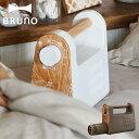 ブルーノ BRUNO 布団乾燥機 ふとん ドライヤー ダニ 対策 衣類乾燥 靴乾燥 くつ 小型 ふとんかんそうき アイボリー ブラウン BOE047