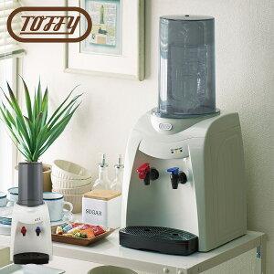トフィー Toffy ウォーターサーバー 2L 本体 ペットボトル 卓上 冷水機 温水機 コンパクト 小型 一人暮らし 家電 キッチン ラドンナ LADONNA K-WS1
