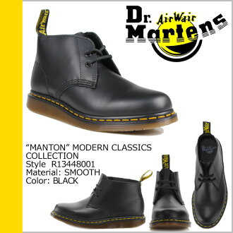 Dr. Martens Dr.Martens desert boots R13448001 Manton leather mens Womens BLACK