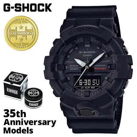 カシオ CASIO G-SHOCK 腕時計 GA-835A-1AJR BIG BANG BLACK 35周年 ジーショック Gショック G-ショック ブラック メンズ レディース [9/5 再入荷]