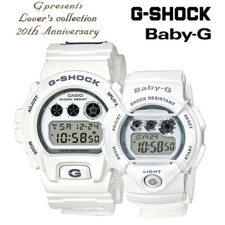 カシオ CASIO G-SHOCK BABY-G 腕時計 Gショック メンズ レディース LOV-16C-7JR G PRESENTS LOVER'S COLLECTION 2016 ペアウォッチ [9/5 再入荷]