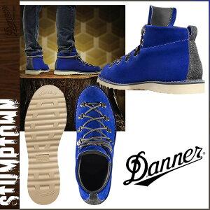 ダナーDanner楽天最安値送料無料正規通販靴ブーツシューズマウンテンライトmountainlightダナーライト