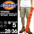 ディッキーズ WR850 ハーフパンツ Dickies 全5色 メンズ