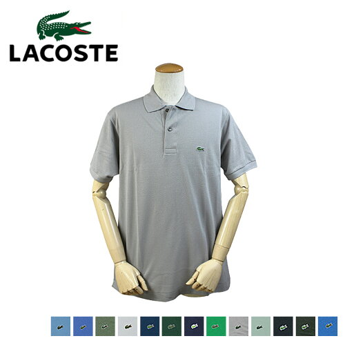 [SOLD OUT] ラコステ LACOSTE ポロシャツ 半袖 メンズ