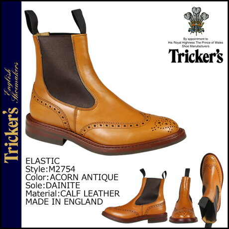 トリッカーズ Tricker's サイドゴアブーツ HENRY M2754 5ワイズ メンズ [予約商品 3/15頃入荷予定 追加入荷]
