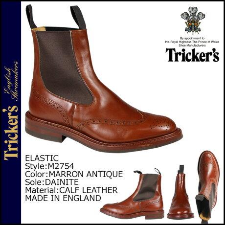 トリッカーズ Tricker's サイドゴアブーツ ELASTIC M2754 5ワイズ メンズ [3/15 追加入荷]