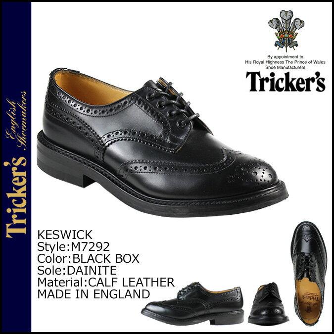 トリッカーズ Tricker