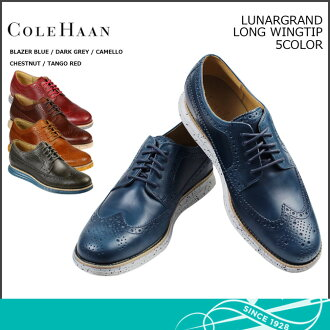 «Some pre-order items» «2 / 22 when I will be in stock» leather men's shoes, Cole Haan Cole Haan ルナグランド long wing tips C12090 C12091 C12087 C12088 4 color LUNARGRAND LONG WINGTIP M wise [2 / 22 Add in stock] [regular] ★ ★