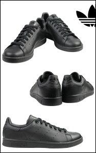 アディダスadidas楽天最安値送料無料正規通販靴ブーツシューズスニーカースーパースタースタンスミス
