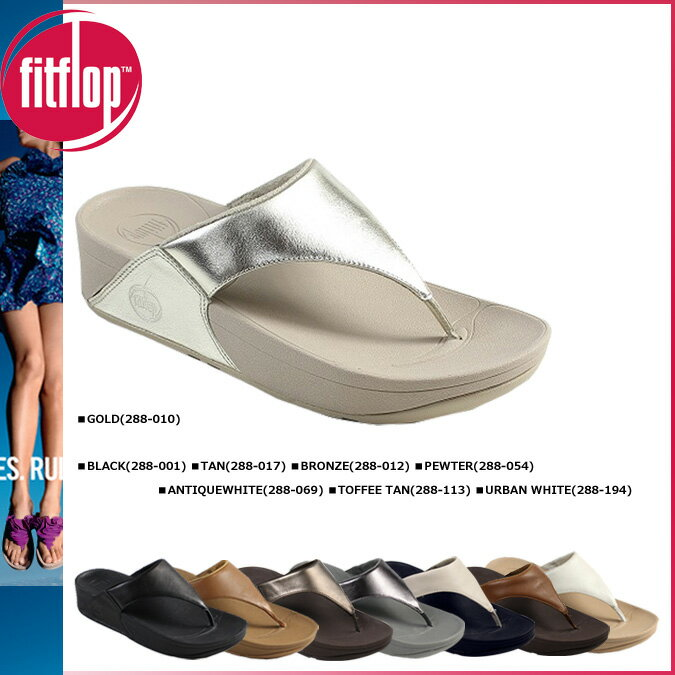c46fea9c7 Fitflop Slippers Outlet In Malaysia - www.mhr-usa.com