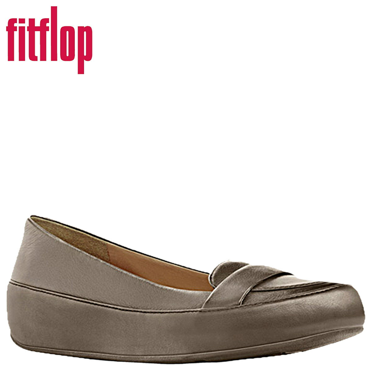 5ba7a9373 Fitflop Slippers Price In The Philippines - Avanti House School