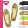 メル mel by melissa メリッサ パンプス MANGO 3 32106 32077 レディース
