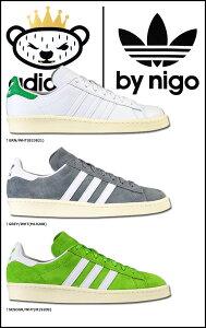 adidasnigoアディダス楽天最安値送料無料激安正規通販靴ブーツシューズスニーカースーパースタースタンスミス