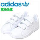 アディダススタンスミスキッズスニーカーadidasoriginalsSTANSMITHCFCBB2997靴ホワイト
