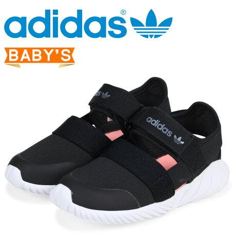 アディダス ドゥーム adidas Originals ベビー サンダル DOOM SANDAL I BB6698 ブラック オリジナルス [予約商品 5/15頃入荷予定 再入荷]