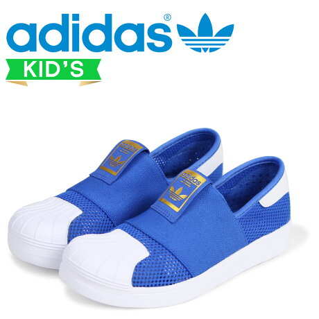 adidas Originals スーパースター アディダス キッズ スニーカー スリッポン SS SMR 360 C DB0923 ブルー オリジナルス [3/12 追加入荷]