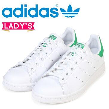 adidas スタンスミス レディース スニーカー アディダス Originals STAN SMITH J M20605 靴 ホワイト オリジナルス