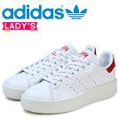 アディダススタンスミスレディーススニーカーadidasoriginalsSTANSMITHBDWS32267靴ホワイトオリジナルス