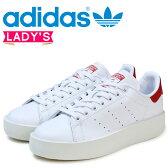 アディダス スタンスミス レディース スニーカー adidas originals STAN SMITH BD W S32267 靴 ホワイト オリジナルス